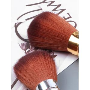 Portable Retractable Leopard Makeup Tool Powder Brush -
