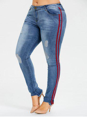 Store Plus Size Ripped Light Wash Jeans with Panel