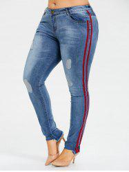 Plus Size Ripped Light Wash Jeans with Panel -