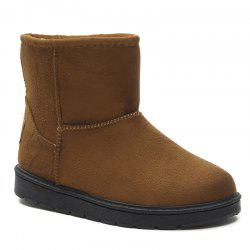 Warm Inside Faux Suede Lovers Snow Boots -