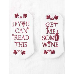 Pair of Graphic Letter Ankle Socks -