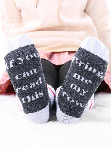 Best Pair of Letter Contrast Graphic Socks