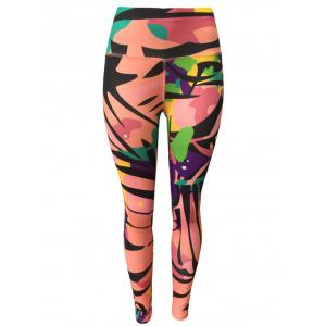 Printed Skinny High Waisted Yoga Pants -