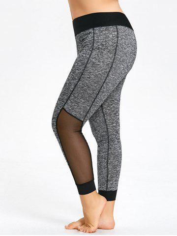 Fashion Plus Size Heathered Mesh Panel Leggings