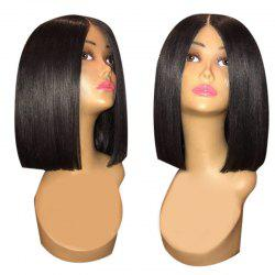Center Parting Medium Straight Blunt Synthetic Wig -