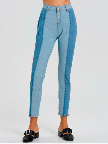 Latest Color Block Striped Pencil Jeans