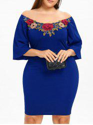 Plus Size Embroidery Off The Shoulder Dress -