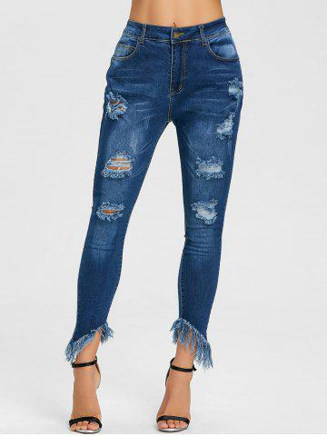 Unique Ripped Frayed Hem Skinny Jeans