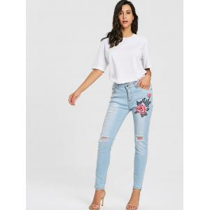 Distressed Floral Embroidery Skinny Jeans -
