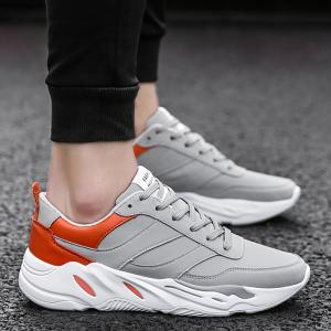Contrasting Color PU Leather Casual Shoes -