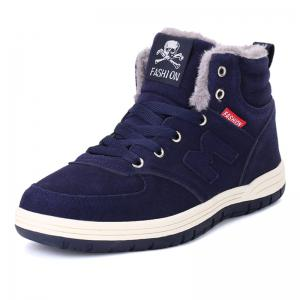 Skull Letter Patch Faux Fur Lined Snow Boots -