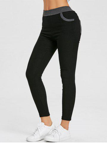 Trendy High Waisted Ninth Pencil Pants