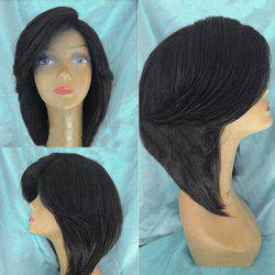 Short Side Parting Straight Bob Capless Synthetic Wig -