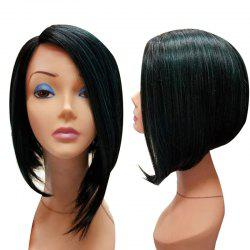 Medium Side Parting Asymmetric Straight Bob Colormix Synthetic Wig -