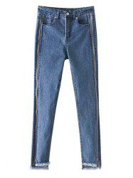 Frayed Hem Zippered Pencil Jeans -