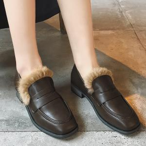 Square Toe Faux Fur Trim Loafers -