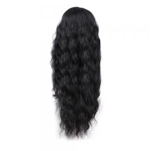 Long Side Parting Wavy Synthetic Lace Front Wig -