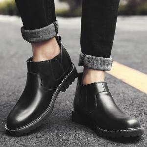 Slip-On Faux Leather Ankle Boots -