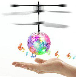 Flashing LED Built-in Disco Music Induction Flying Ball -