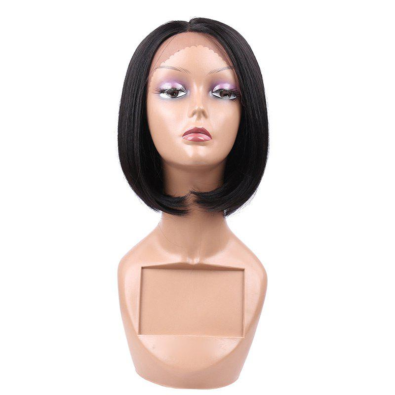 Trendy Short Center Parting Straight Bob Synthetic Lace Front Wig