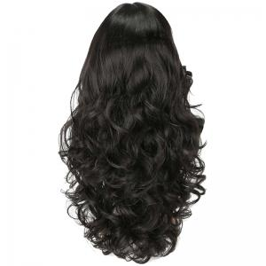 Long Center Parting Wavy Synthetic Capless Wig -