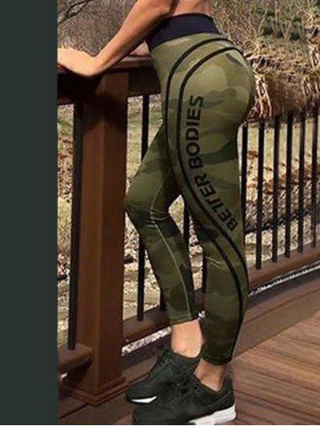 Affordable Camouflage Print Active Leggings