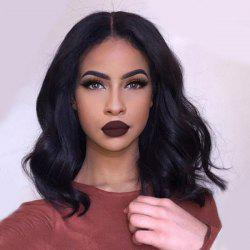 Medium Center Parting Wavy Synthetic Capless Wig -