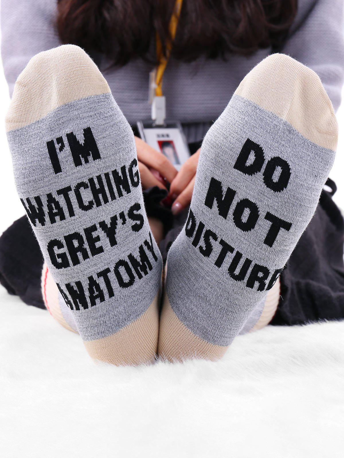 Outfits Pair Of Contrast Graphic Letter Print Socks