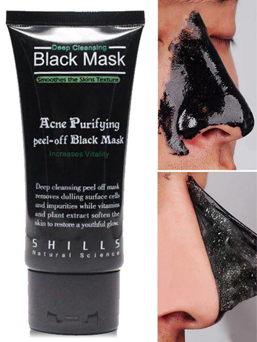 Affordable Blackhead Remover Peeling Peel Off Mask