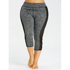 Plus Size Marled Sheer Capri Leggings -