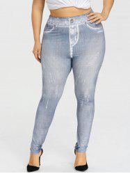 Plus Size Fitted Leggings -