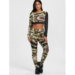 Mesh Insert Camouflage Cropped Top and Leggings -