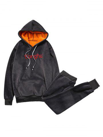 Drawstring Embroidered Pullover Sherpa Hoodie Twinset