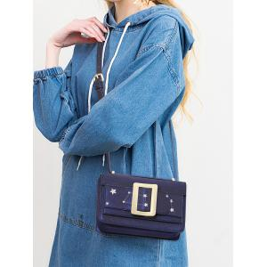Buckled Embroidery Stars Crossbody Bag -
