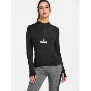 Sports Half Zip Up Long Sleeve Tee -