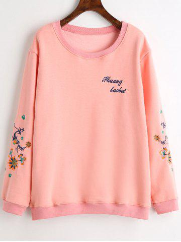 Store Plus Size Graphic Fleece Lined Embroidered Sweatshirt