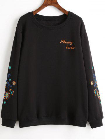 Discount Plus Size Graphic Fleece Lined Embroidered Sweatshirt
