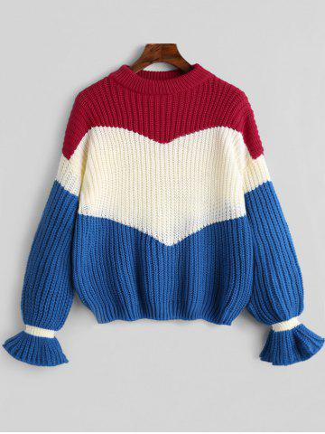 Store Contrast Chunky Knit Sweater