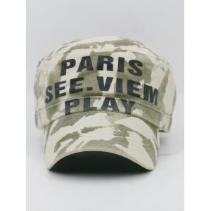 Unique Camouflage Pattern Embellished Military Cap -