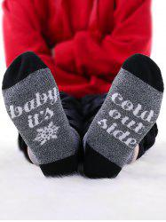 Pair Of Graphic Letter Print Contrast Socks -