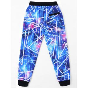 Galaxy Drawstring Jogger Pants -