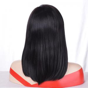 Lace Front Medium Side Parting Straight Bob Synthetic Wig -