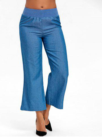 Fancy High Waisted Wide Leg Chambray Pants