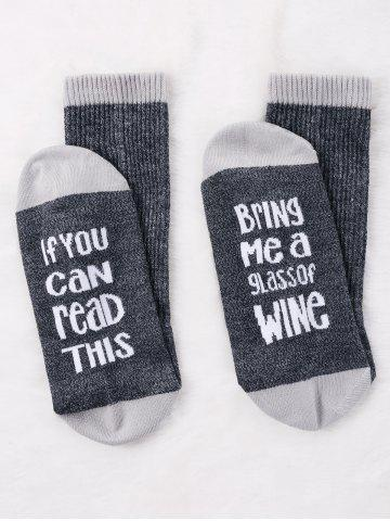 Fashion Pair Of Contrast Letter Print Graphic Socks