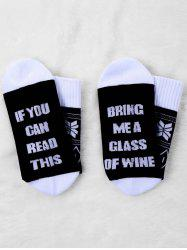 Graphic Letter Print Contrast Socks -