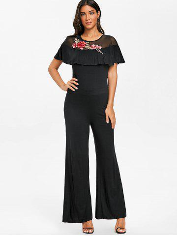 Embroidered Ruffle Palazzo Jumpsuit