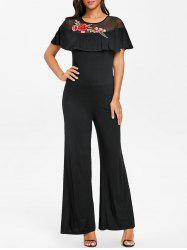 Embroidered Ruffle Palazzo Jumpsuit -