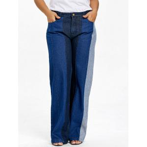 Plus Size Wide Leg Denim Pants -
