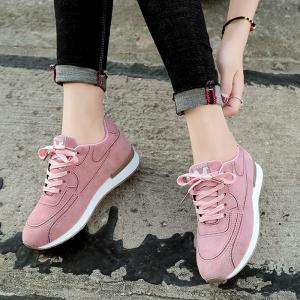 Low Top Breathable Sneakers -