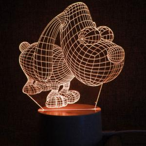 Puppy Shape Touch Color Changing LED Night Light -